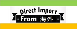 kaigai-良品-logo